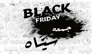 جمعه سیاه1398