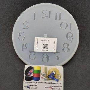 قالب سیلیکونی کد 4128