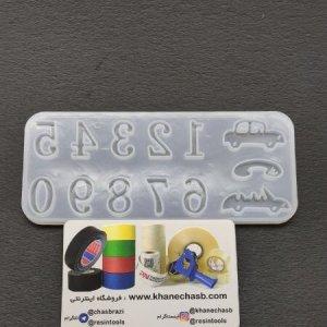 قالب سیلیکونی کد ۴۴۰۰
