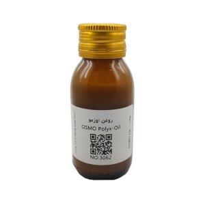 روغن اوزمو Osmo Oil حجم ۵۰ گرمی